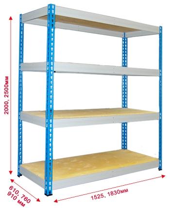Металлический стеллаж складской МКФ 15764-2,5