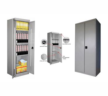 Металлический шкаф архивный ШХА-850