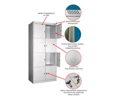 Металлический шкаф для сумок ШРК-28-600