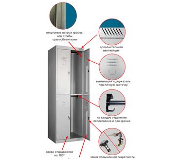 Металлический шкаф для одежды ШРK-24-600